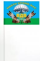 Флажок на палочке с девизом ВДВ