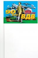 Флажок на палочке с юбилейным оформлением к 90-летию ВДВ