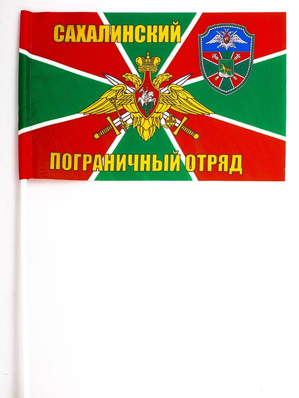 Флажок на палочке «Сахалинский погранотряд»