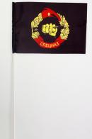 Флажок «Спецназ ВВ черный»