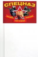 Флажок на палочке Спецназ