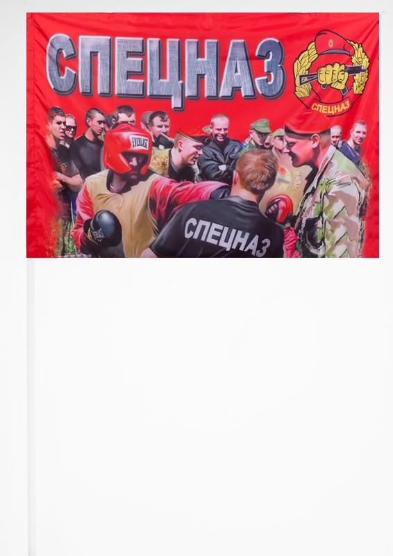 "Флажок на палочке ""Спецназовцы ВВ"""