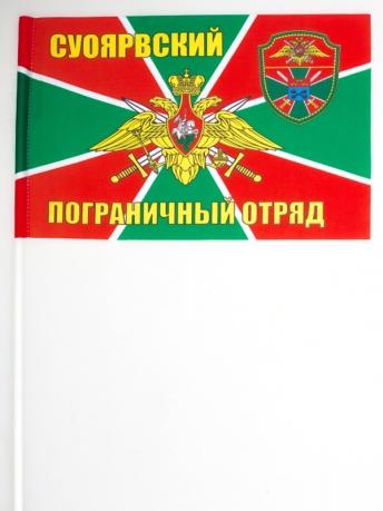 Флажок на палочке «Суоярвский погранотряд»