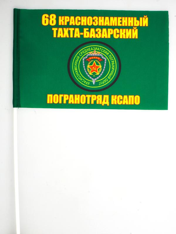 Флажок на палочке «Тахта-Базарский погранотряд»