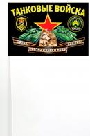 Флажок на палочке Танковые войска