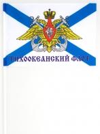 Флажок на палочке «Тихоокеанский флот»