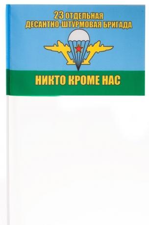 Флажок на палочке «в/ч 51170 ВДВ»
