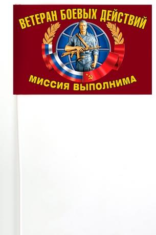 Флажок на палочке Ветеран боевых действий