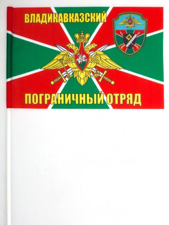Флажок на палочке «Владикавказский погранотряд»