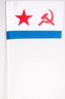 Флажок «ВМФ СССР»