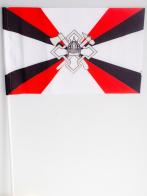 Флажок на палочке «Воинские части обустройства войск»