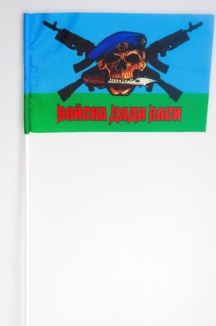 Флажок на палочке «Войска Дяди Васи» новый образец