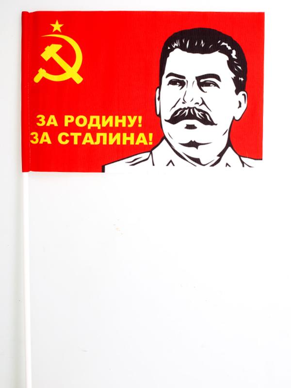 Флажок на палочке «За Родину! За Сталина!»