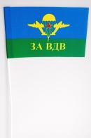 Флажок на палочке «За ВДВ»