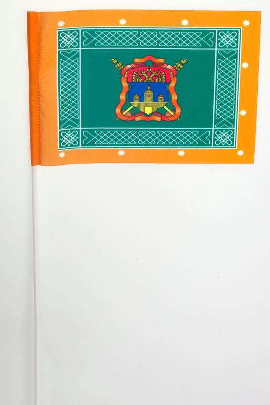 Знамя Иркутского Казачьего войска