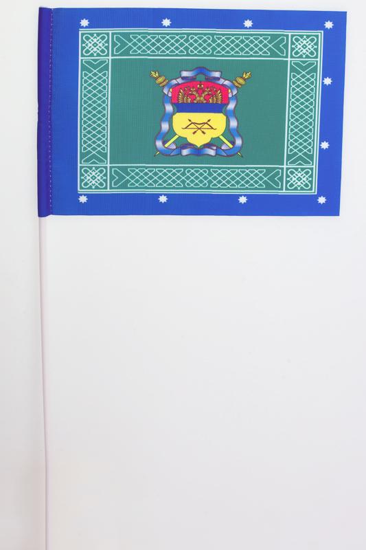 Флажок на палочке «Знамя Оренбургского Казачьего войска»