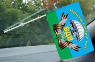 Флажок на присоске с девизом воздушного десанта