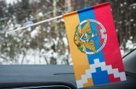 Флажок Нагорно-Карабахской республики