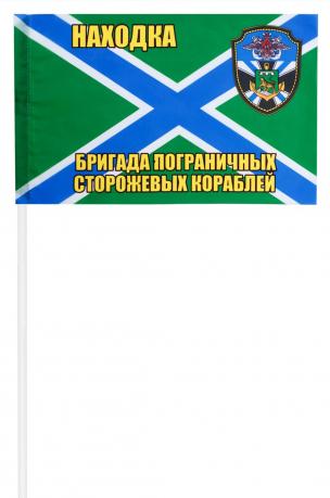 """Флажок """"Находкинская бригада пограничных сторожевых кораблей"""""""