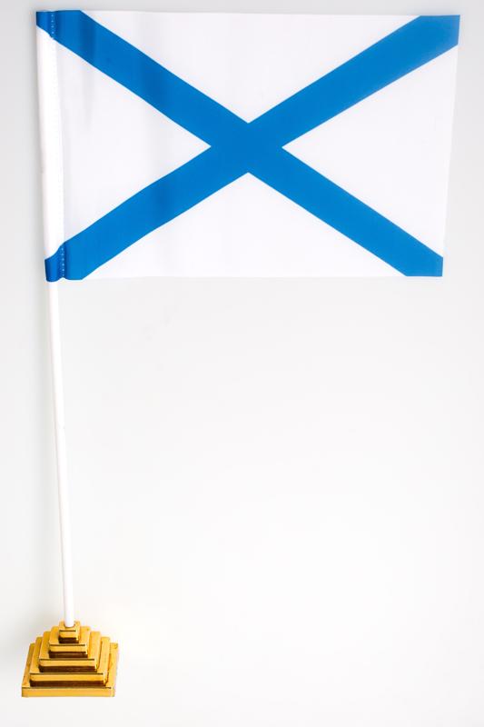 Флажок настольный Андреевский флаг