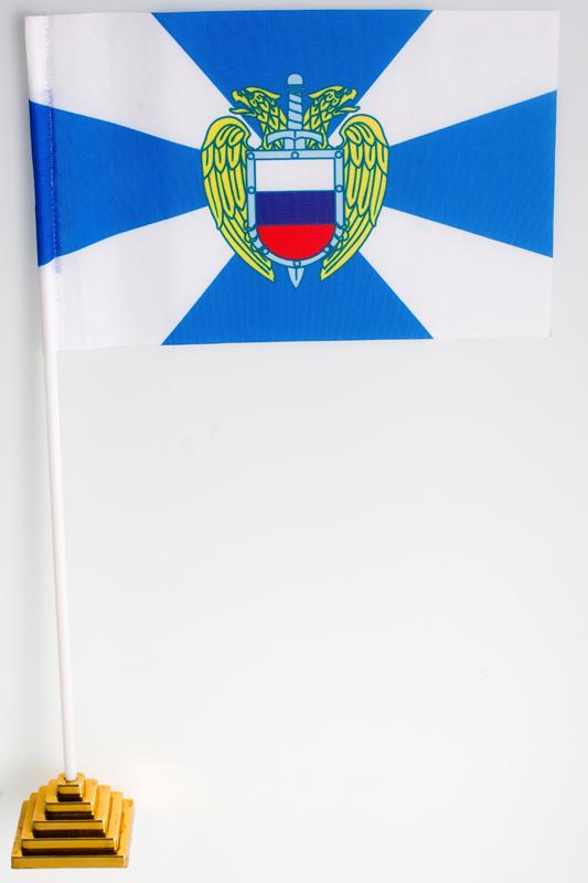 Флажок настольный «Федеральная служба охраны ФСО»