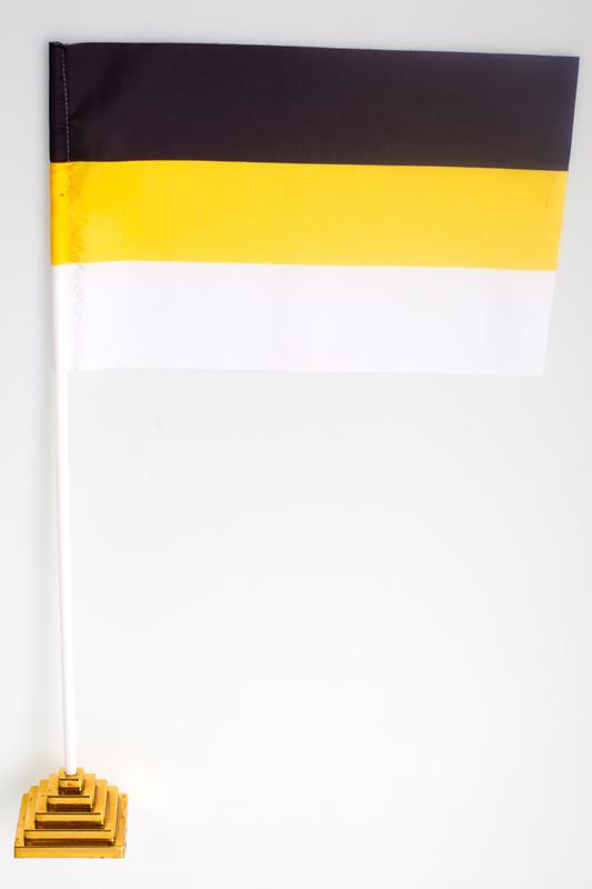 Флажок настольный Имперский флаг (Флаг Российской империи)