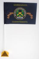 Флажок Мотострелковые войска