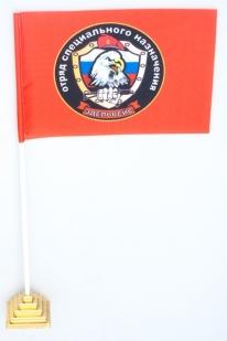 Двухсторонний флаг «17 отряд Спецназа ВВ Эдельвейс»