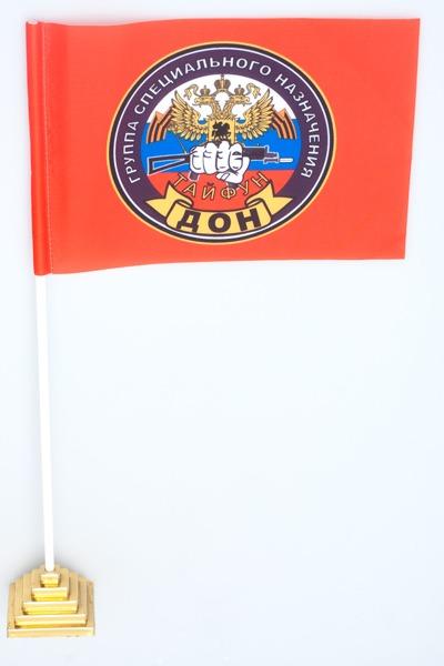 Флаг 21 ОСН ВВ «Тайфун»