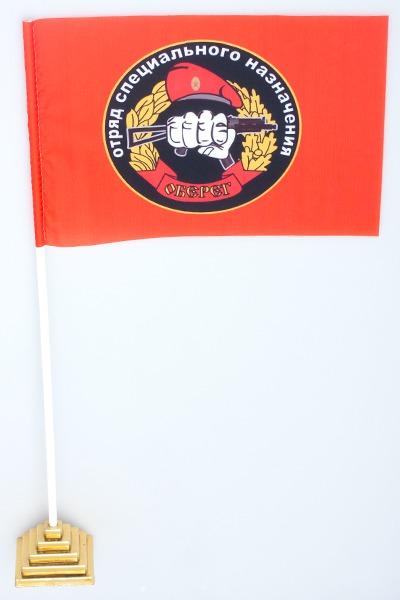 Двухсторонний флаг «23 отряд Спецназа ВВ Оберег»