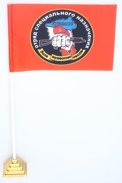 """Флаг Спецназа ВВ """"27 ОСН Кузбасс"""""""