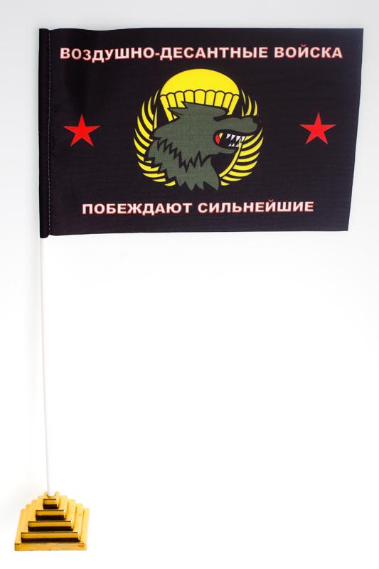 Флажок Спецназовцу ВДВ