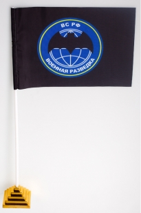 Флаг Военная Разведка