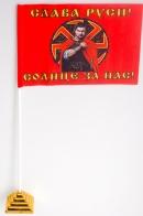 Флажок Коловрат «Слава Руси»