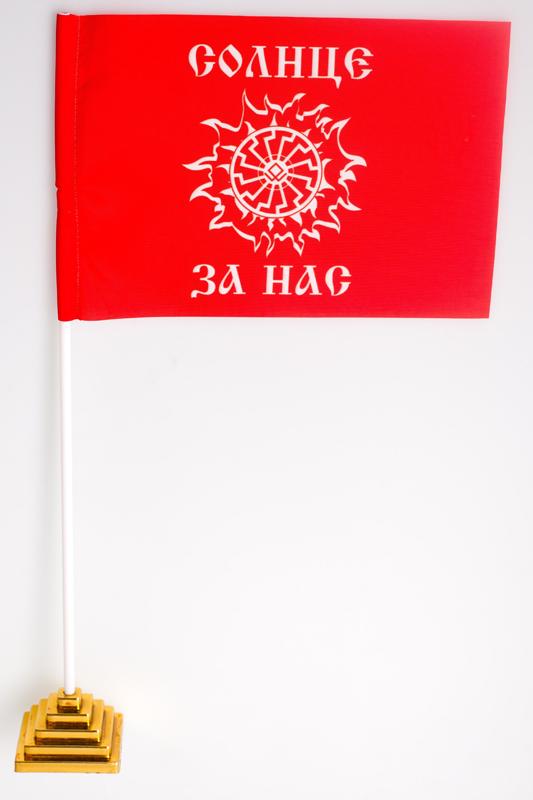 Флажок настольный «Солярный знак»