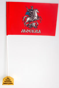 Двухсторонний флаг Москвы