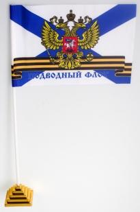 Двухсторонний флаг «Российский Подводный флот»