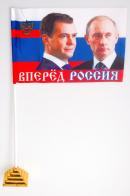 Российский флажок с Президентом