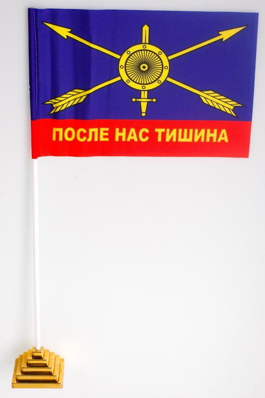 Флажок настольный РВСН с девизом 2