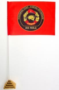 Флаг Спецназа ВВ «Победишь себя – будешь непобедим»