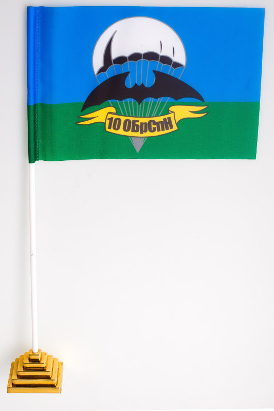Флаг 10 бригада спецназа