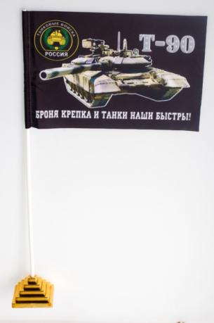 Флажок Танковых войск с подставкой