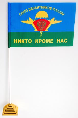 Флажок настольный ВДВ «Союз Десантников»