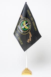 Флаг войск ПВО