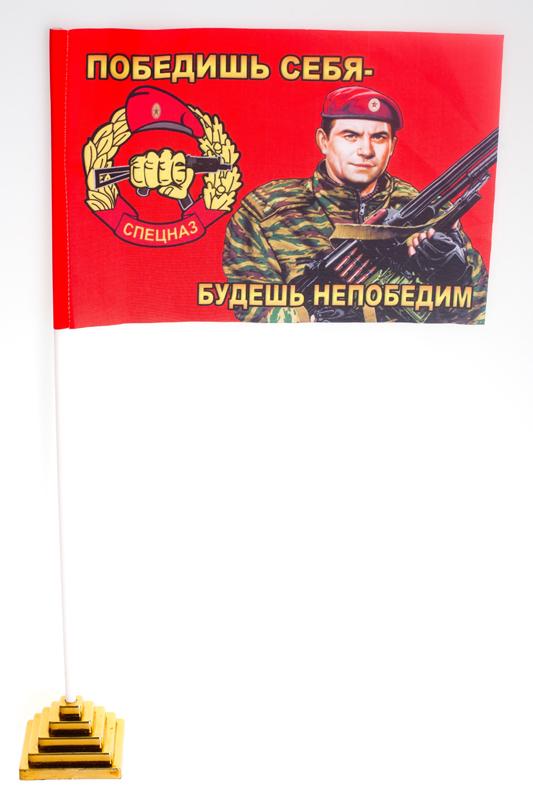 Флажок настольный ВВ Спецназовец