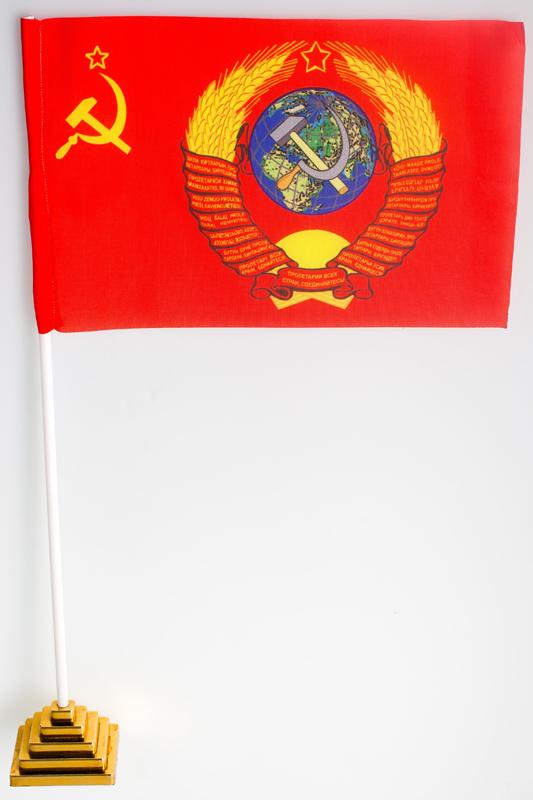 Флажок настольный СССР «с гербом»