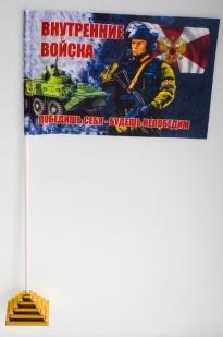 Флаг Внутренних войск «Боец ВВ»