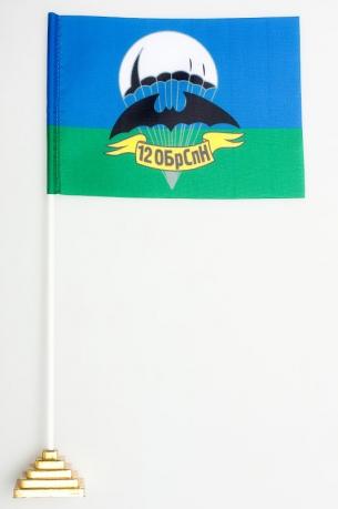 Флажок настольный 12 бригада спецназа
