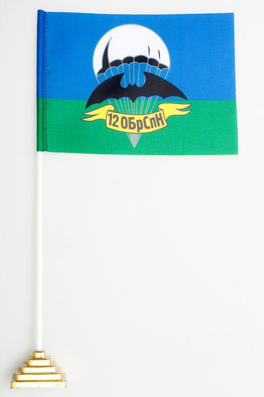 Флаг Спецназа Гру «12 ОБрСпН»