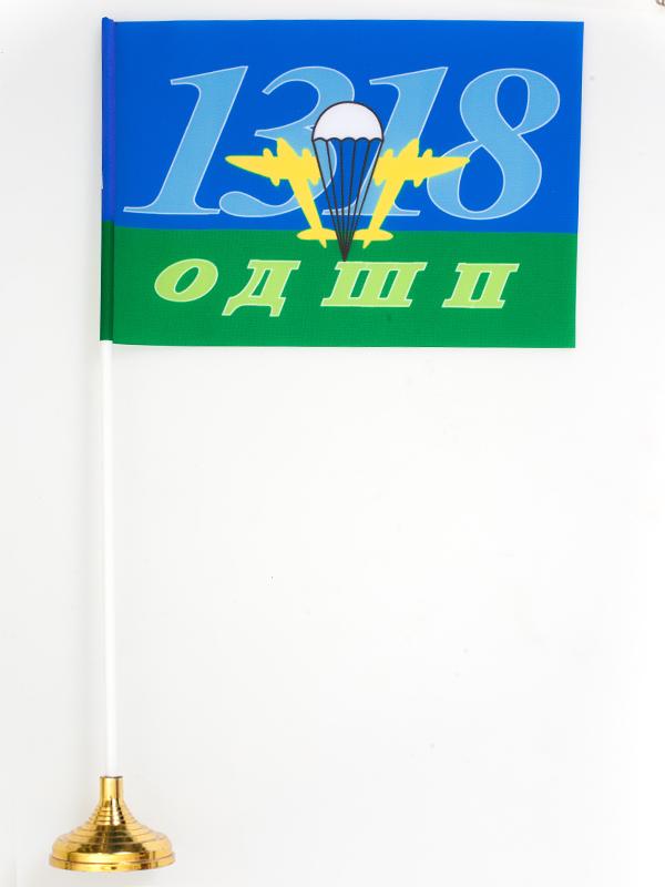 Флажок настольный 1318 ОДШП ВДВ
